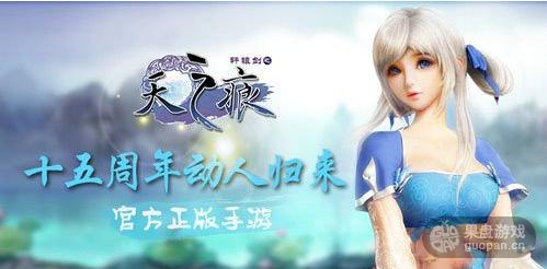 QQ图片20160306101316.png