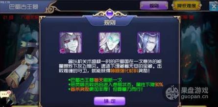QQ图片20160306104616.png