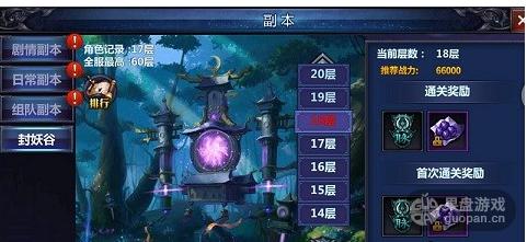 QQ图片20160306114616.png