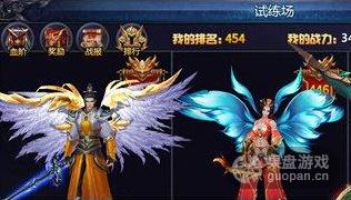 QQ图片20160306123003.png