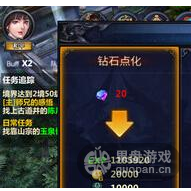 QQ图片20160306123200.png