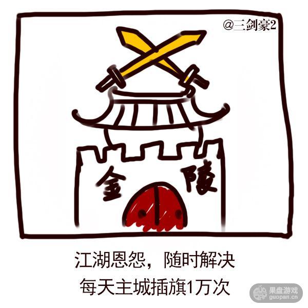 图10.jpg