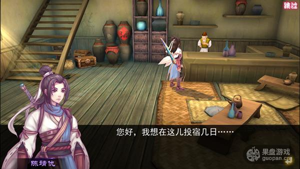 games_005.jpg