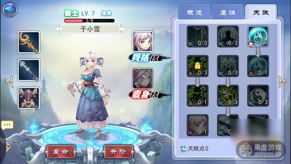 games_017.jpg