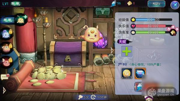 games_021.jpg