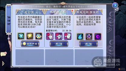 games_008.jpg