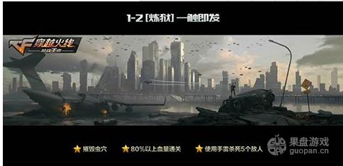 QQ图片20160311130006.png