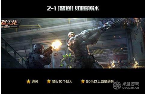 QQ图片20160311130525.png