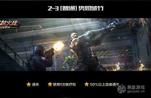 QQ图片20160311131517.png