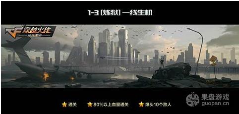 QQ图片20160311131809.png