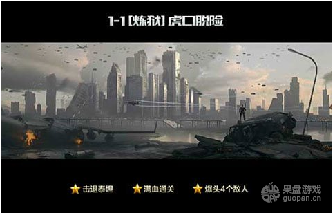 QQ图片20160311135014.png