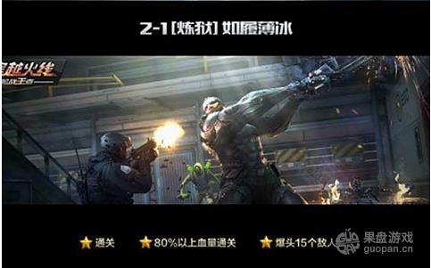 QQ图片20160311141152.png