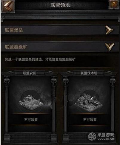 QQ图片20160314110259.png