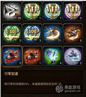 QQ图片20160314121740.png