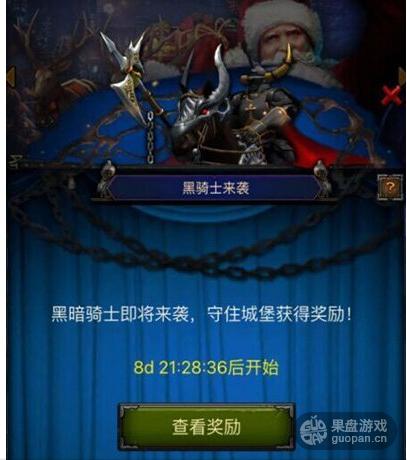 QQ图片20160314122935.png
