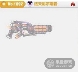QQ图片20160314152151.png