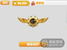 QQ图片20160316092639.png