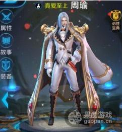 QQ图片20160316101217.png