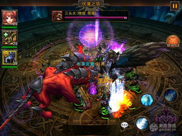 《黑暗风暴》伏魔之塔玩法介绍 图片3.png