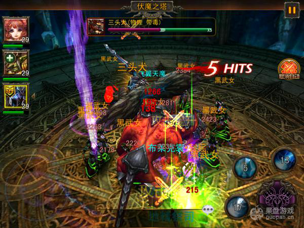 《黑暗风暴》伏魔之塔玩法介绍 图片4.png