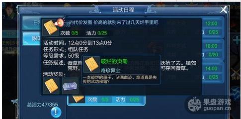 QQ图片20160321153502.png