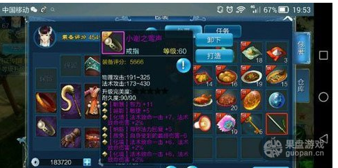 QQ图片20160321153845.png