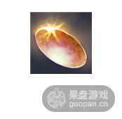 QQ图片20160321205250.png