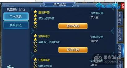 QQ图片20160321213352.png