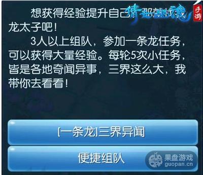 QQ图片20160321213717.png