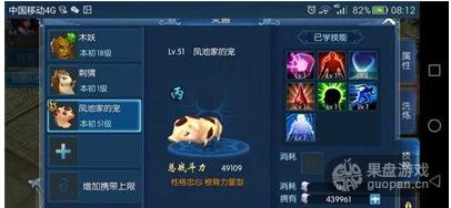 QQ图片20160321234526.png
