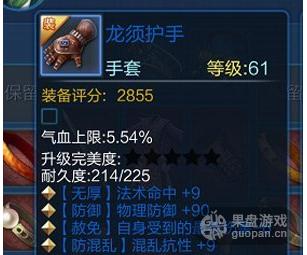 QQ图片20160322001856.png