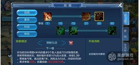 QQ图片20160322002339.png