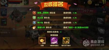 QQ图片20160322103608.png
