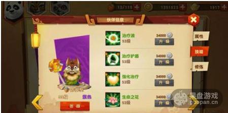 QQ图片20160322103730.png