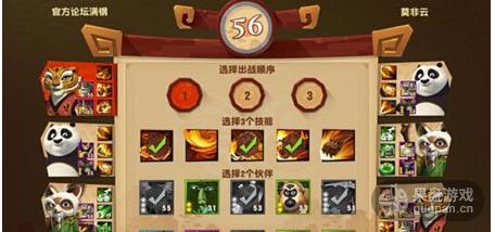 QQ图片20160322104005.png