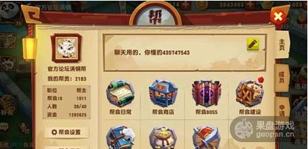 QQ图片20160322110519.png