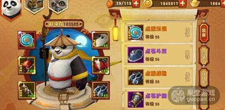 QQ图片20160322110806.png