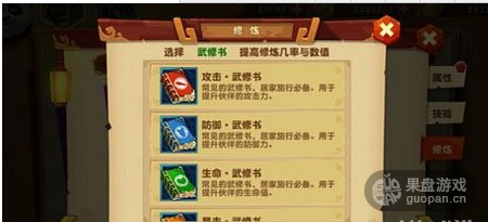 QQ图片20160322113640.png