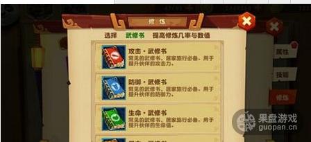 QQ图片20160322113735.png