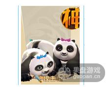 QQ图片20160322113825.png