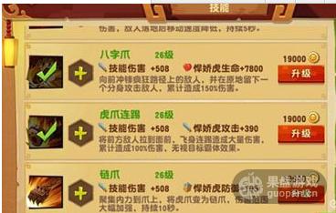 QQ图片20160322114028.png