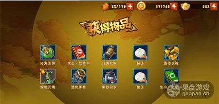 QQ图片20160322115653.png