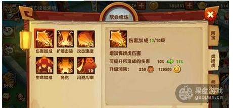 QQ图片20160322121435.png