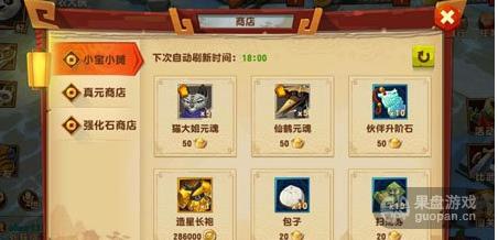 QQ图片20160322121517.png
