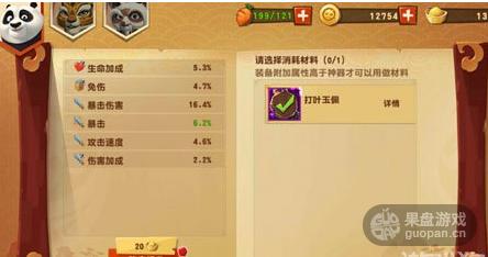 QQ图片20160322121611.png
