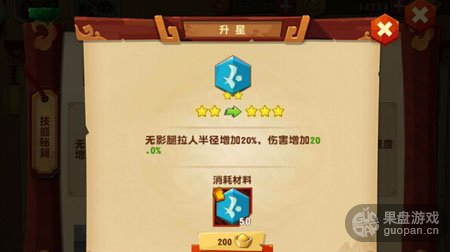 QQ图片20160322121748.png