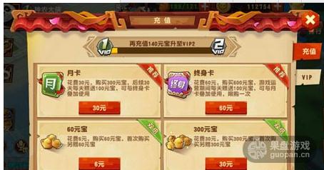 QQ图片20160322121832.png
