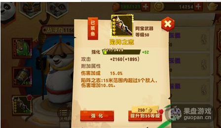 QQ图片20160322122408.png