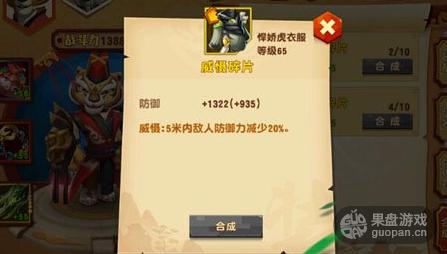 QQ图片20160322125811.png