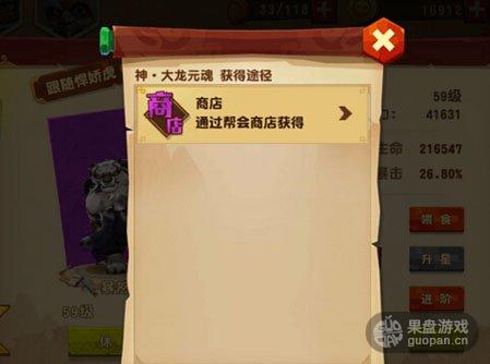 QQ图片20160322130733.png
